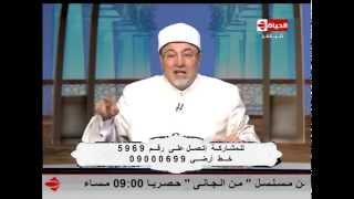 انفعال حاد من خالد الجندي على امرأة قبلت الزواج في السر