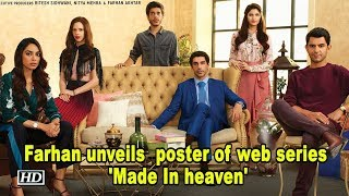 Farhan Akhtar unveils first poster of web series 'Made In heaven' - BOLLYWOODCOUNTRY