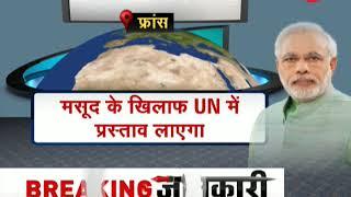 World stands with India against terrorism - ZEENEWS