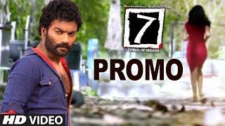Promo ||  7(Seven) || Chandrashekar Sreevatsav, Rangayana Raghu, Roopa Natraj - LAHARIMUSIC