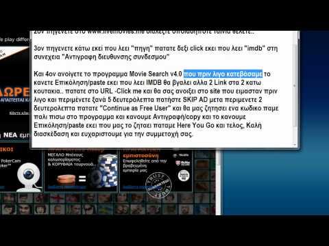 Δωρεαν ταινιες online στο www.livemovies.me(Re-uploaded)
