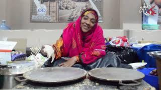 سلسلة دقيقة عمانية