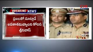 Jagan attacker Srinivas Rao suffers health problem | shifted to Hospital | CVR News - CVRNEWSOFFICIAL