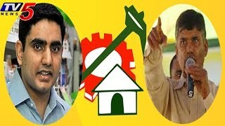 Why Lokesh files Chandrababu Nomination.....???? - TV5NEWSCHANNEL