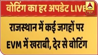 Rajasthan and Telangana Election: All you need to know - ABPNEWSTV