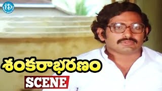 Sankarabharanam Movie Scenes - Shankara Sastry Rejects His Daughter Marriage With Kameswara Rao - IDREAMMOVIES