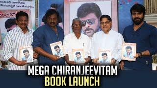 Mega Chiranjeevitam Book Launch By Ram Charan | VV Vinayak | Allu Aravind | TFPC - TFPC