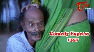 Comedy Express 1357 || Back to Back || Telugu Comedy Scenes - TELUGUONE