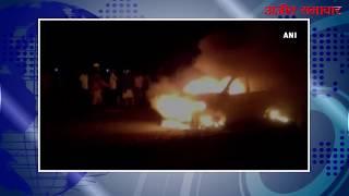 video : तमिलनाडु : कार में आग लगने से तीन की मौत