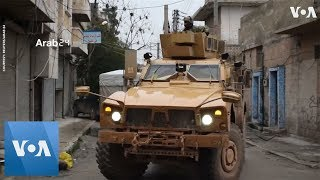 U.S. Troops on Site of Syria Deadly Blast - VOAVIDEO