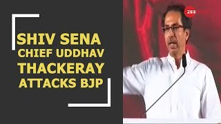 Shiv Sena chief Uddhav Thackeray hits out at Modi govt - ZEENEWS