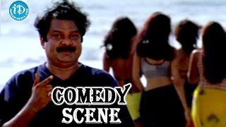 Nee Sneham Movie - Dharmavarapu Subramanyam Nice Comedy Scene - IDREAMMOVIES