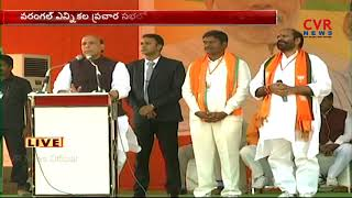 Rajnath Singh Speech at Warangal District | BJP Public Meeting | CVR NEWS - CVRNEWSOFFICIAL