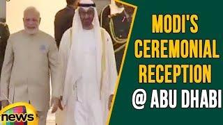 PM Modi's Ceremonial Reception at Abu Dhabi, Foundation Stone Of Hindu Temple | Mango News - MANGONEWS
