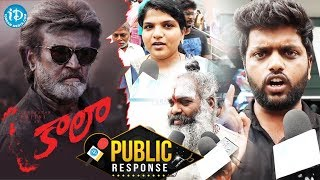 #Kaala Movie Public Response / Review || Rajinikanth || Huma Qureshi || Pa Ranjith - IDREAMMOVIES