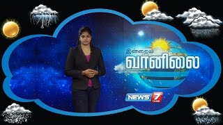 Weather Forecast 10-11-2016 – News7 Tamil Show