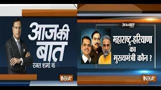 Aaj Ki baat with Rajat Sharma October 20, 2014: BJP set to rule Maharashtra, but who will be CM? - INDIATV