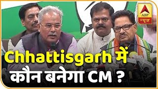 Suspense over Chhattisgarh chief minister continues - ABPNEWSTV