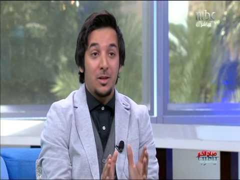 الشاعر مازن الهدابي في صباح الخير يا عرب مع لجين عمران MBC 1