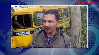 video : अनियंत्रित स्कूल वैन पेड़ से टकराई, चालक की मौत और कईं बच्चे घायल