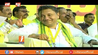 Special Story On Kurnool Ex-ZP Chairman Labi Venkat Swamy Assembly Constituency | Loguttu | iNews - INEWS