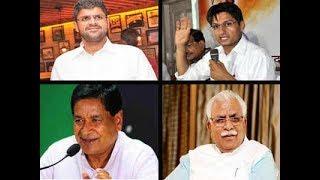 Lok Sabha Elections 2019: Top Faces of Leaders in Haryana? हरियाणा के जिलों में बड़े चेहरे - ITVNEWSINDIA
