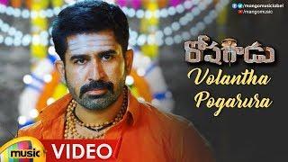 Roshagadu Video Songs   Volantha Pogarura Full Video Song   Vijay Antony   Nivetha Pethuraj - MANGOMUSIC