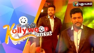 Kollywood Uncut 26-09-2015 – Puthuyugam tv Show