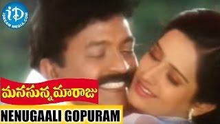 Manasunna Maaraju Movie Songs - Nenugaali Gopuram Video Song | Rajashekar, Laya | V Srinivas - IDREAMMOVIES