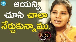 ఆయన్ని చూసి మేము చాలా నేర్చుకున్నాము - Singer Sudhanjali || Dil Se With Anjali - IDREAMMOVIES