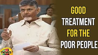 AP CM Chandrababu Naidu Speaks About The Equipments In The Hospitals | AP Assembly 2018 | Mango News - MANGONEWS