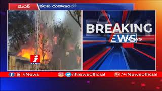 Massive Fire Mishap at Rythu Bazar in Siddipet | iNews - INEWS