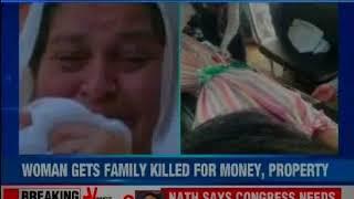 Haryana: Panchkula's woman gets family killed for money, property - NEWSXLIVE