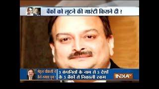 PNB fraud: Allahabad Bank discloses Rs2,000 crore exposure - INDIATV