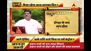 GuruJi with Pawan Sinha: Know how will be your 24th May, 2018 based on your zodiac sign - ABPNEWSTV