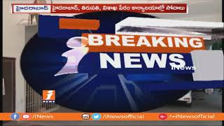 IT raids on Peram Group offices, properties at AP & Telangana | iNews - INEWS