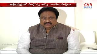 TRS Party Supports Central Govt Decisions Against Pulwama Attack Says MP Jithender l CVR NEWS - CVRNEWSOFFICIAL