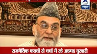 ABP LIVE l Shahi Imam triggers fresh controversy l Invites Sharif not PM Modi for son's anointment - ABPNEWSTV