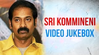 Sri Kommineni Telugu Video Jukebox HD | Evergreen Telugu Hit Songs - MANGOMUSIC