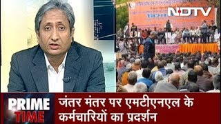 Prime Time With Ravish Kumar, Feb 21, 2019 - NDTVINDIA
