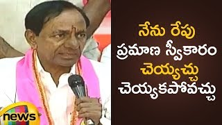 KCR To Set New Trend in National Politics | KCR Press Meet | Mango news - MANGONEWS