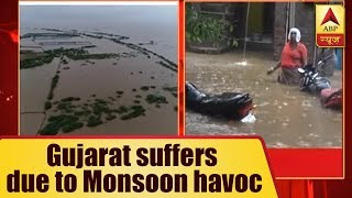 Gujarat Rains: 32 dead, 700 rescued from flood affected areas - ABPNEWSTV