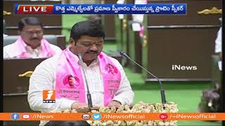 Telangana MLAs Takes Oath in Assembly | Telangana MLAs Swearing-in Ceremony | Part-2 | iNews - INEWS