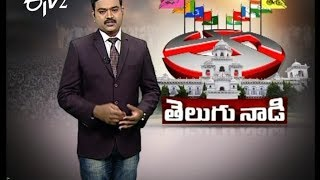 Telugu Nadi - Epsidode 22 - 21st April - ETV2INDIA