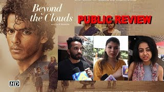 REVIEW: Beyond the Clouds | Ishaan Khatter's Drug Bust - IANSLIVE