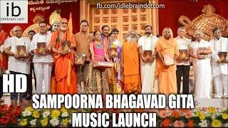 Sampoorna Bhagavad Gita music launch - idlebrain.com - IDLEBRAINLIVE