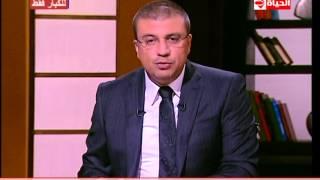 عمرو الليثي لمنتقديه: «نقدم الثقافة الجنسية لارتفاع نسبة الطلاق بين الشباب»