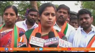 BJP Leader Keerthi Reddy Comments On TRS Govt In Warangal | iNews - INEWS