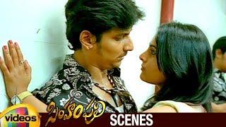 Jiiva Misbehaves with Divya Spandana | Simham Puli Telugu Movie Scenes | Singam Puli | Mango Videos - MANGOVIDEOS