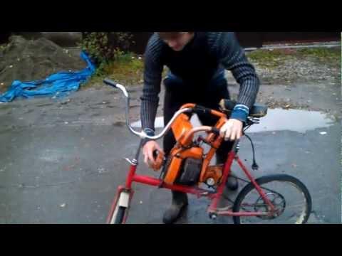 Бензопила на велосипед